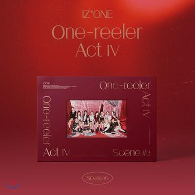 [2회차(사쿠라,유리,채연,혜원) 응모상품] 아이즈원 (IZ*ONE) - 미니앨범 4집 : One-reeler / Act IV [Scene#3 ver.]