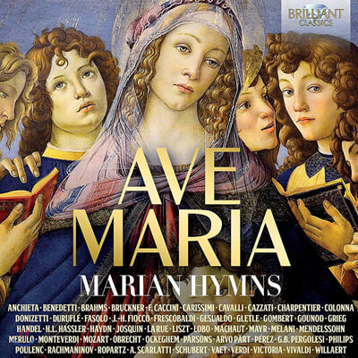 Choir of King's College Cambridge '아베 마리아' - 마리아 찬가 모음 (Ave Maria: Marian Hymns)