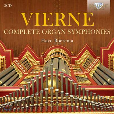 Hayo Boerema 비에른: 오르간 교향곡 전곡 (Louis Vierne: Complete Organ Symphonies)