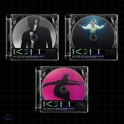 카이 (KAI) - 미니앨범 1집 : KAI [Jewel Case ver.] [커버 3종 중 랜덤 1종 발송]