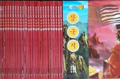 중국 정통 만화삼국지 전26권