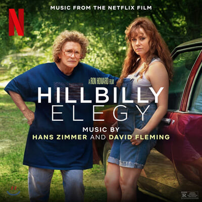 Netflix '힐빌리의 노래' 영화음악 (Hillbilly Elegy OST by Hans Zimmer / David Fleming 한스 짐머 / 데이비드 플레밍)
