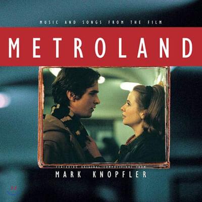 메트로랜드 영화음악 (Metroland OST by Mark Knopfler 마크 노플러) [투명 컬러 LP]
