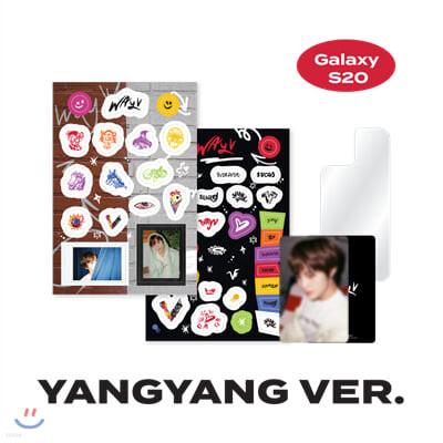 [WayV] [YANGYANG] 스마트폰 데코SET 갤럭시 S20