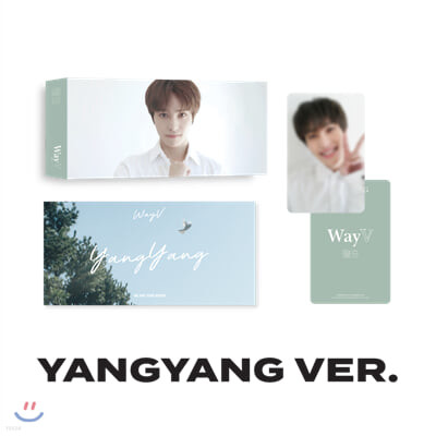 [WayV] [YANGYANG] 플립북+포토카드 SET
