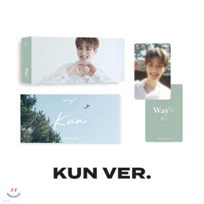 [WayV] [KUN] 플립북+포토카드 SET