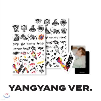 [WayV] [YANGYANG] 타투+러기지스티커 SET