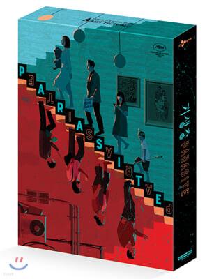 기생충 (3Disc 4K 스틸북 한정판 풀슬립 B type) : 블루레이