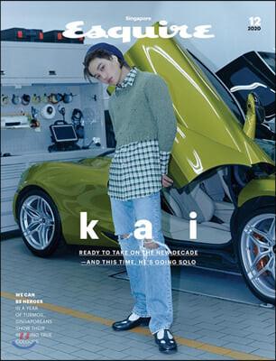 Esquire Singapore (월간) : 2020년 12월 : EXO 카이 커버