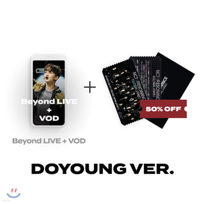 [DOYOUNG] NCT : RESONANCE [GLOBAL WAVE] Beyond LIVE + VOD 관람권 + SPECIAL AR TICKET SET