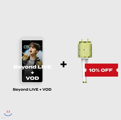 NCT Beyond LIVE + VOD 관람권 + 공식응원봉