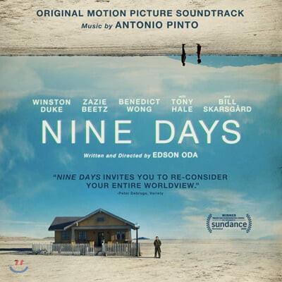 나인 데이즈 영화음악 (Nine Days OST by Antonio Pinto 안토니오 핀토)