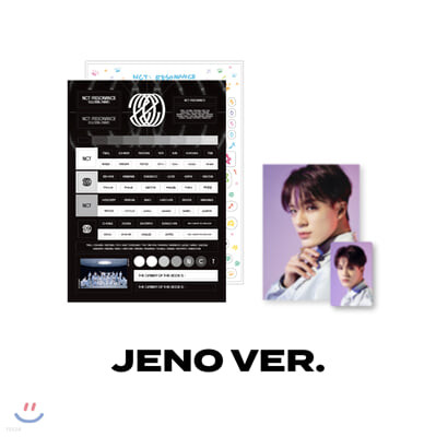 [JENO] NCT 스크랩북 데코스티커+포토 SET NCT : RESONANCE [GLOBAL WAVE] Beyond LIVE