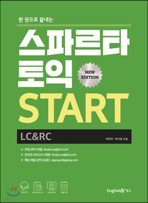 스파르타 토익 START (LC+RC)