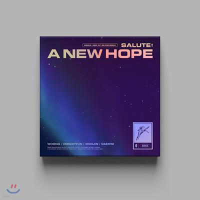 에이비식스 (AB6IX) - 리패키지 : SALUTE : A NEW HOPE [HOPE ver.]
