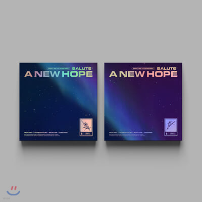 에이비식스 (AB6IX) - 리패키지 : SALUTE : A NEW HOPE [SET]