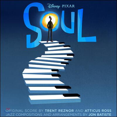 Disney / Pixar '소울' 영화음악 (Soul OST by Trent Reznor / Atticus Ross)