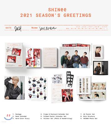 샤이니 (SHINee) 2021 시즌 그리팅