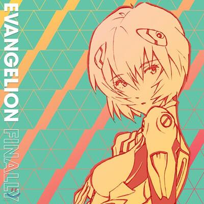 '신세기 에반게리온' 보컬 베스트 모음집 - 파이널리 (Evangelion Finally) [핑크 & 마젠타 컬러 2LP]