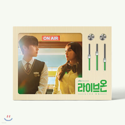 라이브온 (JTBC 드라마) OST