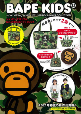 BAPE KIDS by *a bathing ape 2021 SPRING/SUMMER COLLECTION ショッピングバッグ&MILO型エコバッグBOOK