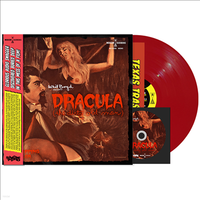 Whit Boyd Combo - Dracula (The Dirty Old Man) (드라큘라) (Soundtrack)(Ltd)(Colored LP+DVD)