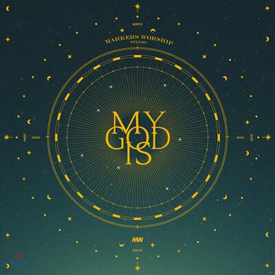 마커스워십 스튜디오 앨범 (Markers Worship - My God Is)