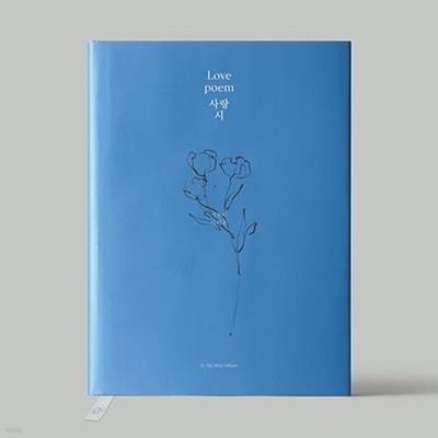 [중고] 아이유 (IU) / 미니 5집 Love Poem