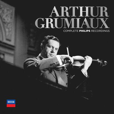 Arthur Grumiaux 아르투르 그뤼미오 - 필립스 녹음 전집 (Complete Philips Recordings)