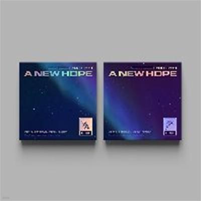 [미개봉] 에이비식스 (AB6IX) / Salute : A New Hope (3rd Mini Album) (New/Hope Ver. 랜덤 발송