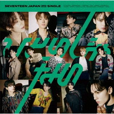 세븐틴 (Seventeen) - ひとりじゃない (CD+20P Photobook)(CD)