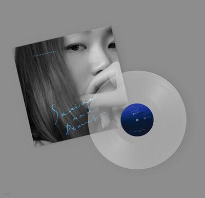 사비나 앤 드론즈 (Savina & Drones) - The Unfinished Melody [투명 컬러 LP]