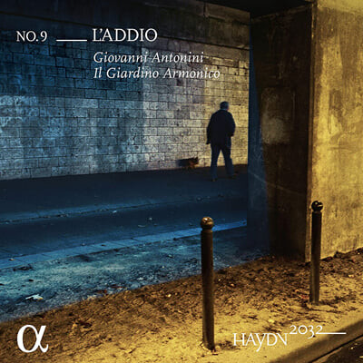 Sandrine Piau 하이든 2032 프로젝트 9집 (Haydn 2032 Vol. 9 - L'Addio)