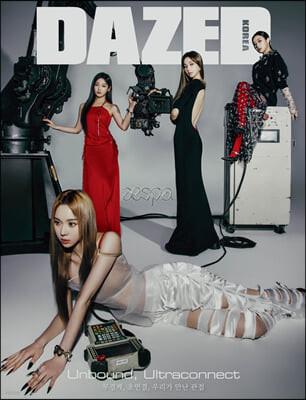 데이즈드 앤 컨퓨즈드 코리아 Dazed & Confused Korea A형 (월간) : 3월 [2021]