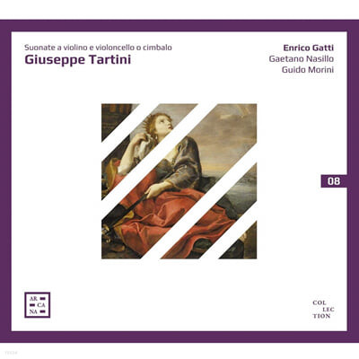 Enrico Gatti 타르티니: 바이올린 소나타집 (Tartini: Suonate a Violino e Violoncello o Cimbalo)