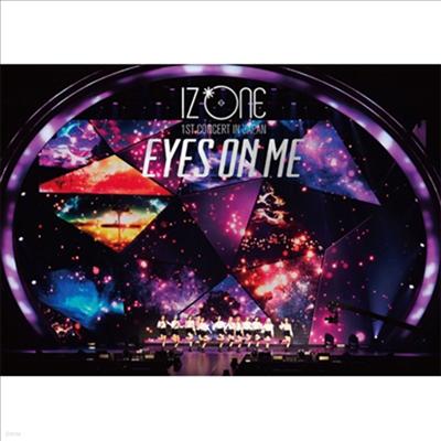 아이즈원 (IZ*ONE) - 1st Concert In Japan (Eyes On Me) Tour Final -Saitama Super Arena- (지역코드2)(3DVD) (초회한정반)