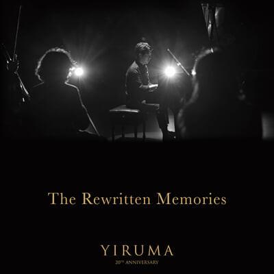 Yiruma (이루마) - 데뷔 20주년 기념 베스트 앨범 The Rewritten Memories