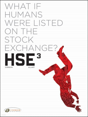 Hse - Human Stock Exchange 3
