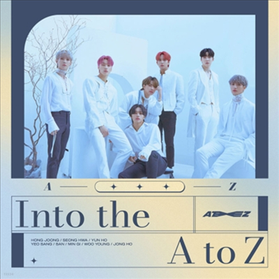 에이티즈 (Ateez) - Into The A To Z (CD)