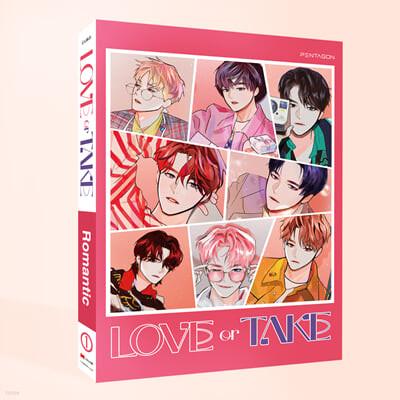 펜타곤 (Pentagon) - 미니앨범 11집 : LOVE or TAKE [Romantic ver.]