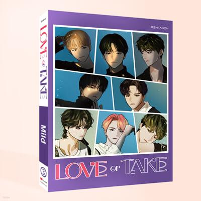 펜타곤 (Pentagon) - 미니앨범 11집 : LOVE or TAKE [Mild ver.]