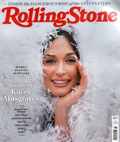 Rolling Stone (월간) : 2021년 03월