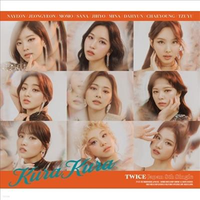 트와이스 (Twice) - Kura Kura (초회생산한정반 B)(CD)