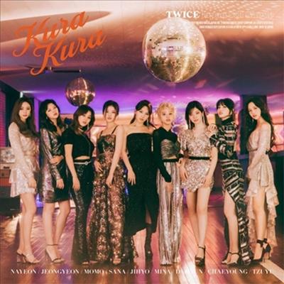 트와이스 (Twice) - Kura Kura (CD)