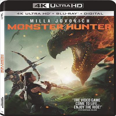 Monster Hunter (몬스터 헌터) (2020)(한글무자막)