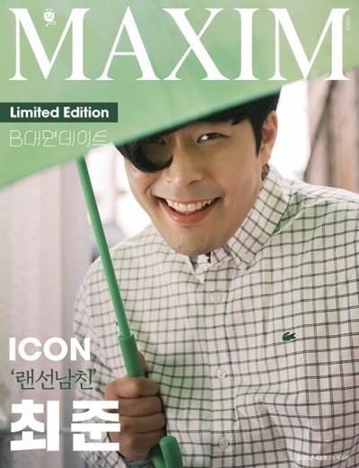 맥심 MAXIM (월간) : 4월 [2021] 최준 에디션