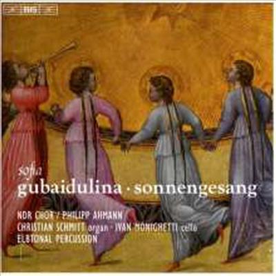 구바이둘리나: 첼로와 타악, 합창을 위한 태양의 노래 (Gubaidulina: Canticle of the Sun For Chamber Choir, Cello & Percussion) (SACD Hybrid) - Ivan Monighetti