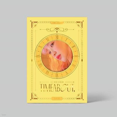 유키카 (Yukika) - 미니앨범 1집 : timeabout, [TIME LIGHT ver.]