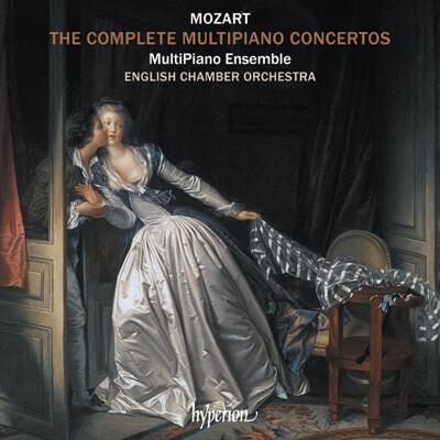Multipiano Ensemble 모차르트: 여러 대의 피아노를 위한 협주곡 (Mozart: The Complete Multipiano Concertos K.242, K.365)