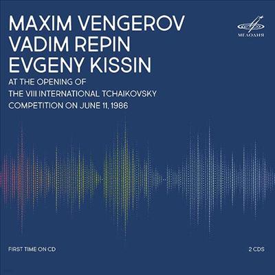 1986년 제8회 차이코프스키 콩쿠르 오프닝 콘서트 (At The Opening of the VIII Tchaikovsky Competition, June 1986) (2CD) - Maxim Vengerov